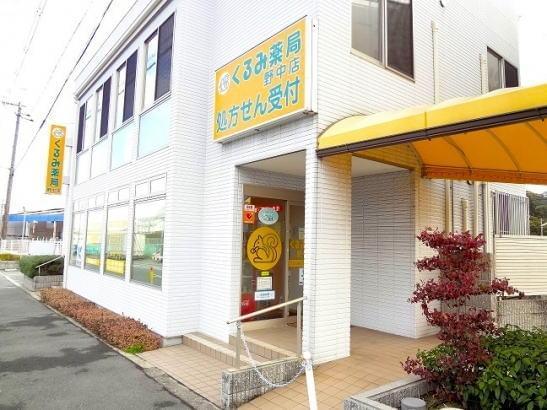 近鉄南大阪線「古市駅」が最寄駅。 待遇も充実の職場です!