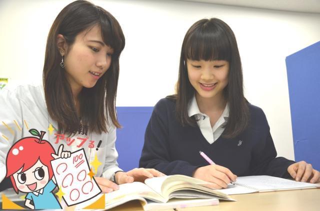 「先生と一緒に勉強して良かった!」その一言が本当に嬉しい☆