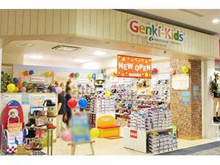 Genki‐Kids(ゲンキキッズ)