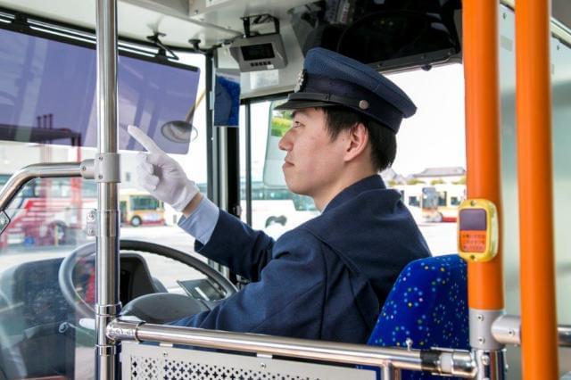 神奈川中央交通株式会社