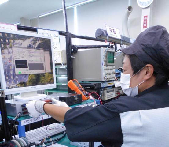 株式会社九州テン 三木事業所