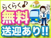 神戸・明石方面からも通勤ラクラク