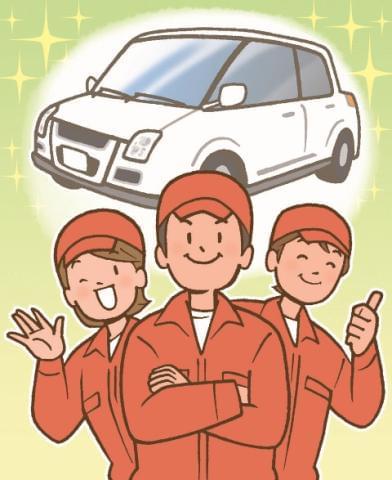 比企郡小川町の中古車オークション会場内でのお仕事です。正社員登用のチャンスもあります!