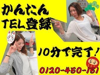 株式会社パワーキャスト/M2-1197-2