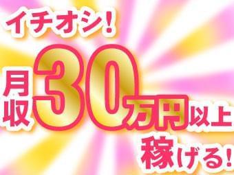 株式会社パワーキャスト/M1-001-23
