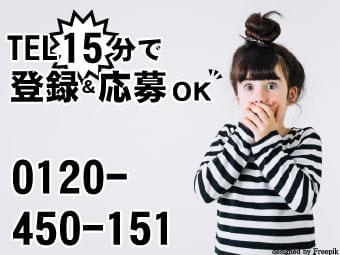 株式会社グローバルキャスト/SN-106