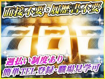 株式会社パワーキャスト/PHR-3044-5