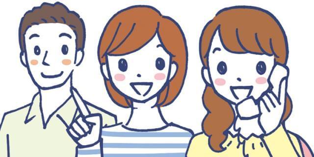 くりま社会保険労務士事務所 社会保険労務士 栗間嘉子