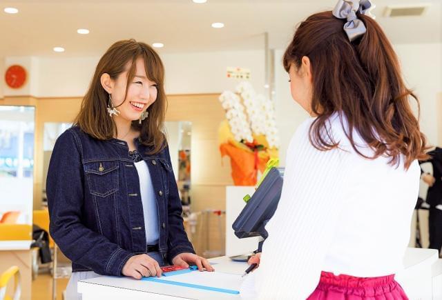 イレブンカット ららぽーと横浜店 1枚目
