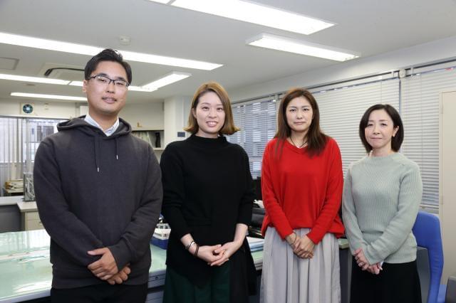 株式会社オリムピック 本社 1枚目