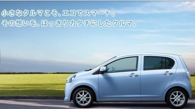 埼玉ダイハツ販売株式会社