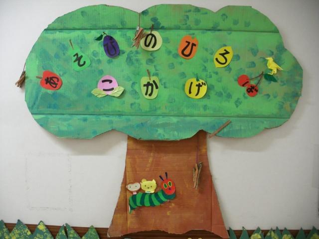 『社会福祉法人大樹』は鶴見という地域(まち)に密着した活動を行っています。