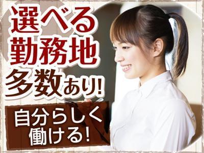 株式会社ゼロン東海 1枚目