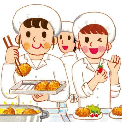 資格や実務経験がなくても大丈夫。給食を通じて子ども達の成長を応援しませんか!