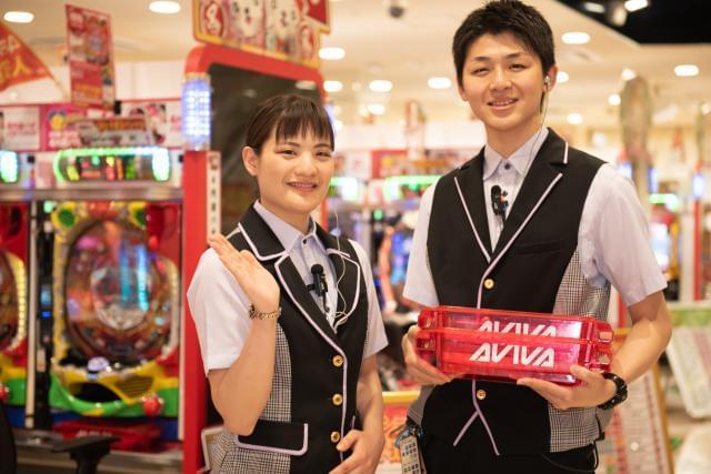 アビバ 横須賀中央店 1枚目