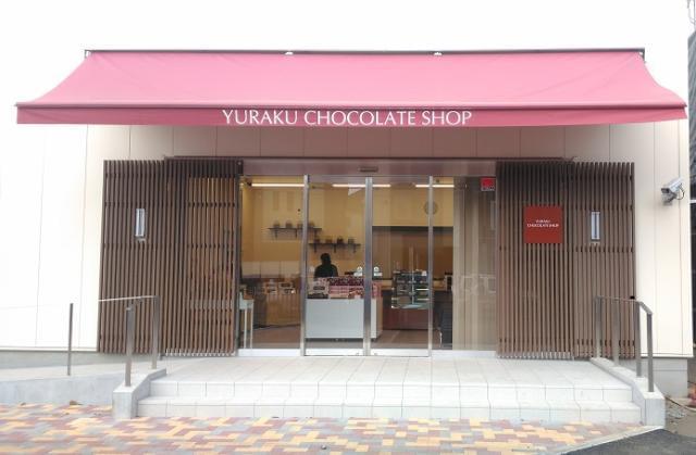 お菓子工場でのショップ販売、始めませんか!