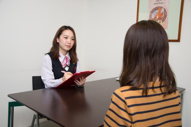 株式会社ウィズ(求人No.201-0804)