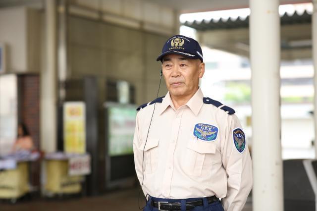 サンエス警備保障株式会社 横浜支社 1枚目