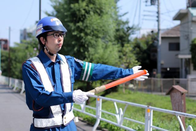 サンエス警備保障株式会社 成田支社