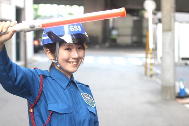 サンエス警備保障株式会社 新宿支社 1枚目