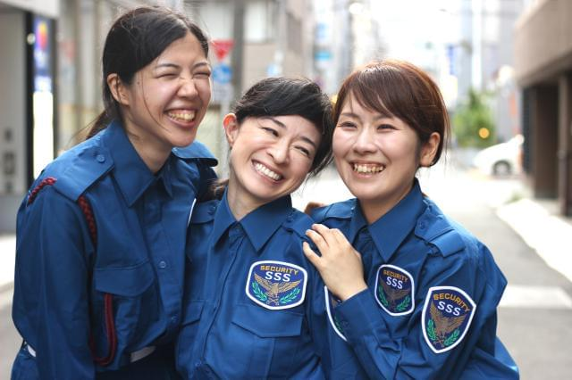 サンエス警備保障株式会社 東京本部