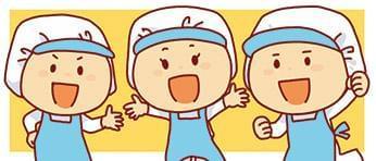 ◆食事補助有♪半額で食べられます! ◆土日祝や、早朝8時までは時給がUPしますよ!!