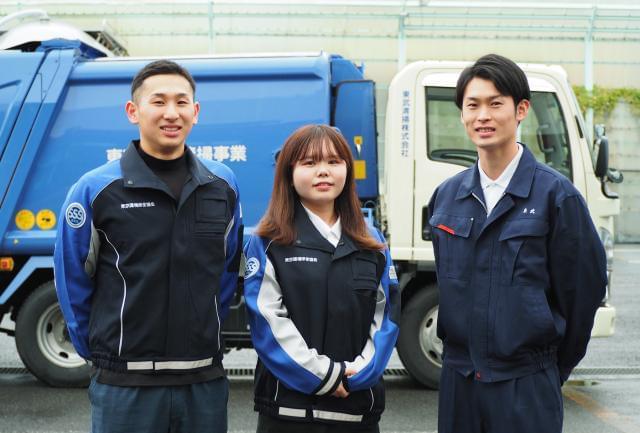 東武清掃株式会社