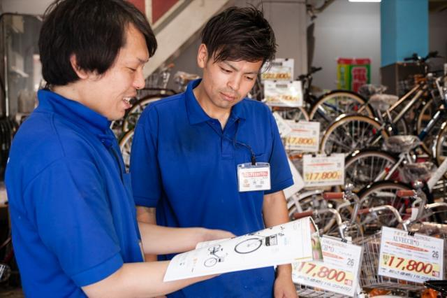 """さらなる店舗展開で""""日本一の自転車チェーン店""""を目指します!"""