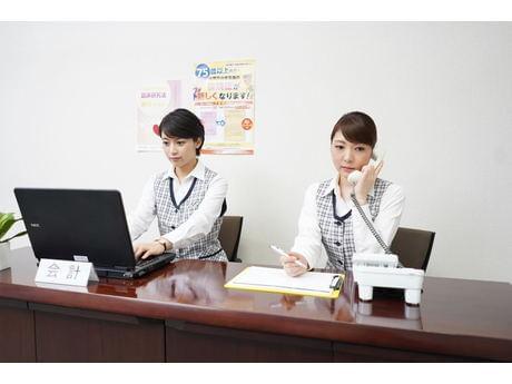 株式会社ニチイ学館 和歌山支店