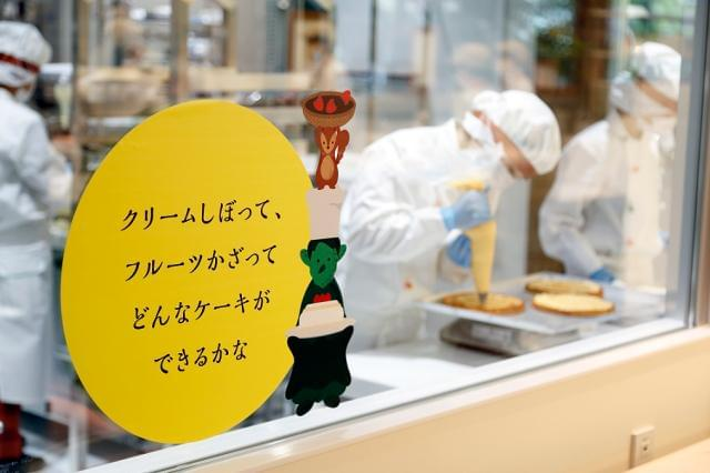 マールブランシュ ケーキ・パン製造スタッフ/山科スタジオ