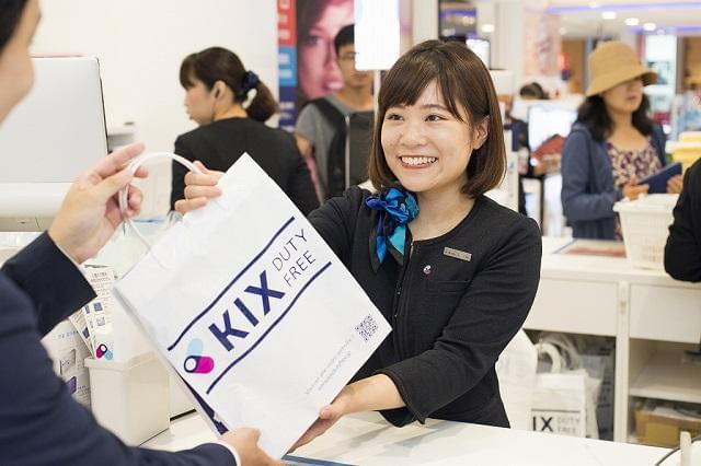 関西国際空港 KIX DUTY FREE