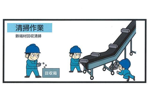 太南工業株式会社 横浜事業所