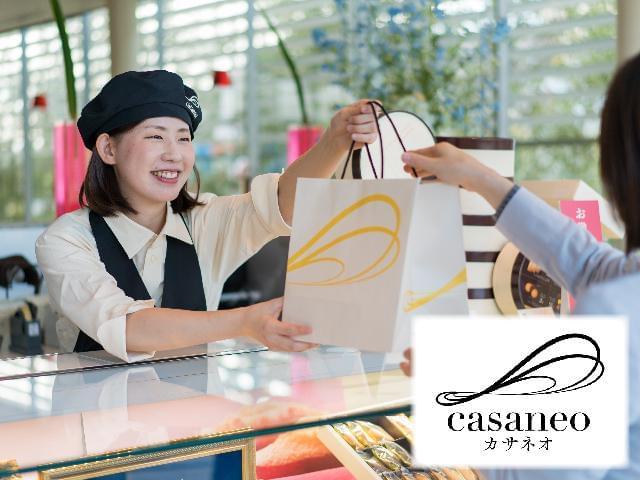 カサネオ新宿小田急店